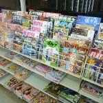 ドコモの新サービス「dマガジン」レビュー